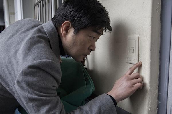 Hide And Seek Korean Movie Asianwiki