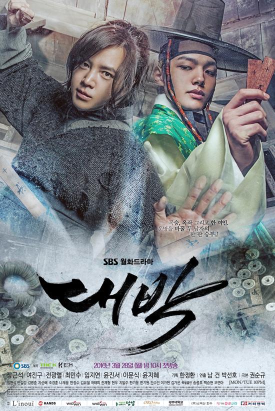 Jackpot (Korean Drama)-p4.jpg