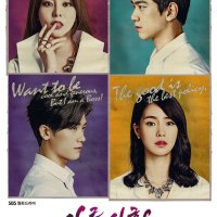 MY REVIEW ABOUT HIGH SOCIETY (상류사회) [2015]