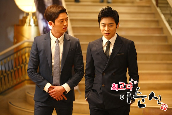 You Are The Best Lee Soon Shin AsianWiki
