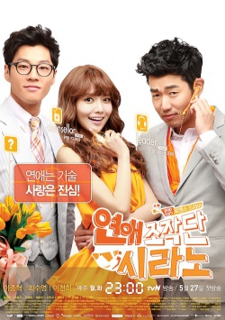 Dating Agency Cyrano-p2.jpg