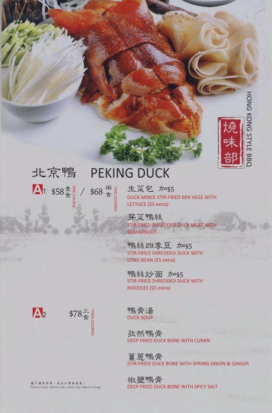 PekingDuck