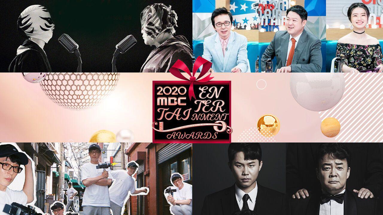 Read more about the article Confira os ganhadores do 2020 MBC Entertainment Awards