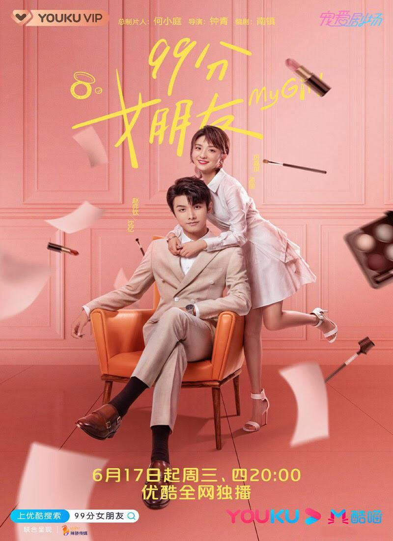 Read more about the article Assista: My Girl/ 99 分女朋友