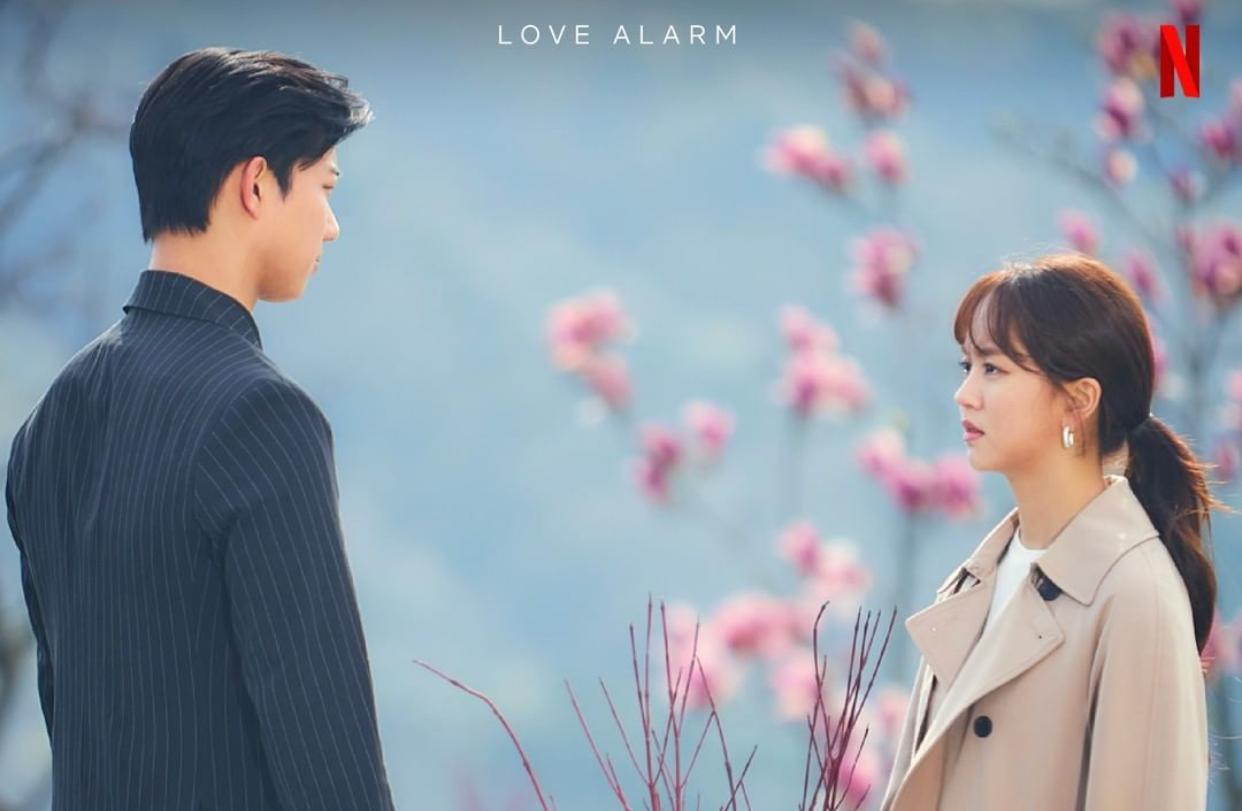 Read more about the article Love Alarm: 2° Temporada