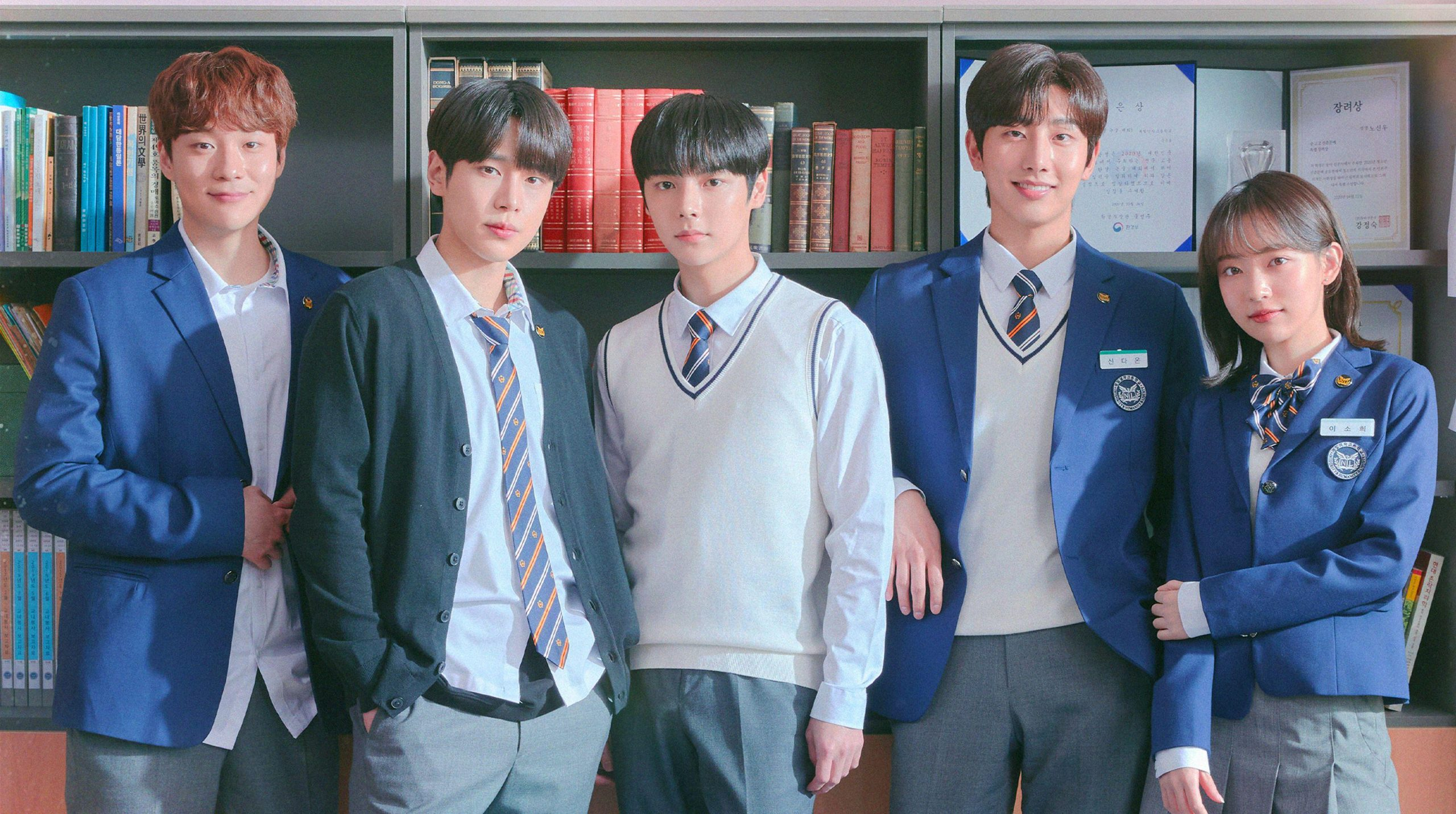 """Read more about the article Conheça o K-drama BL """"Light on Me"""""""