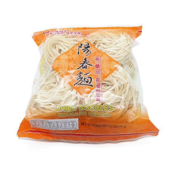 Dayat Noodles Dried