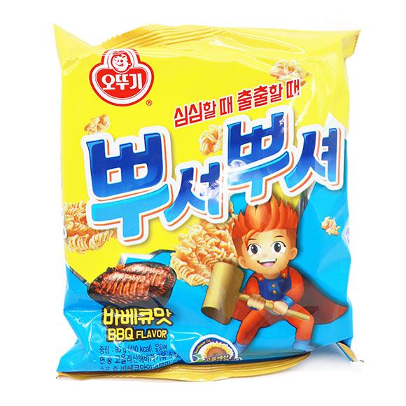 Ottogi Bbq Flavor