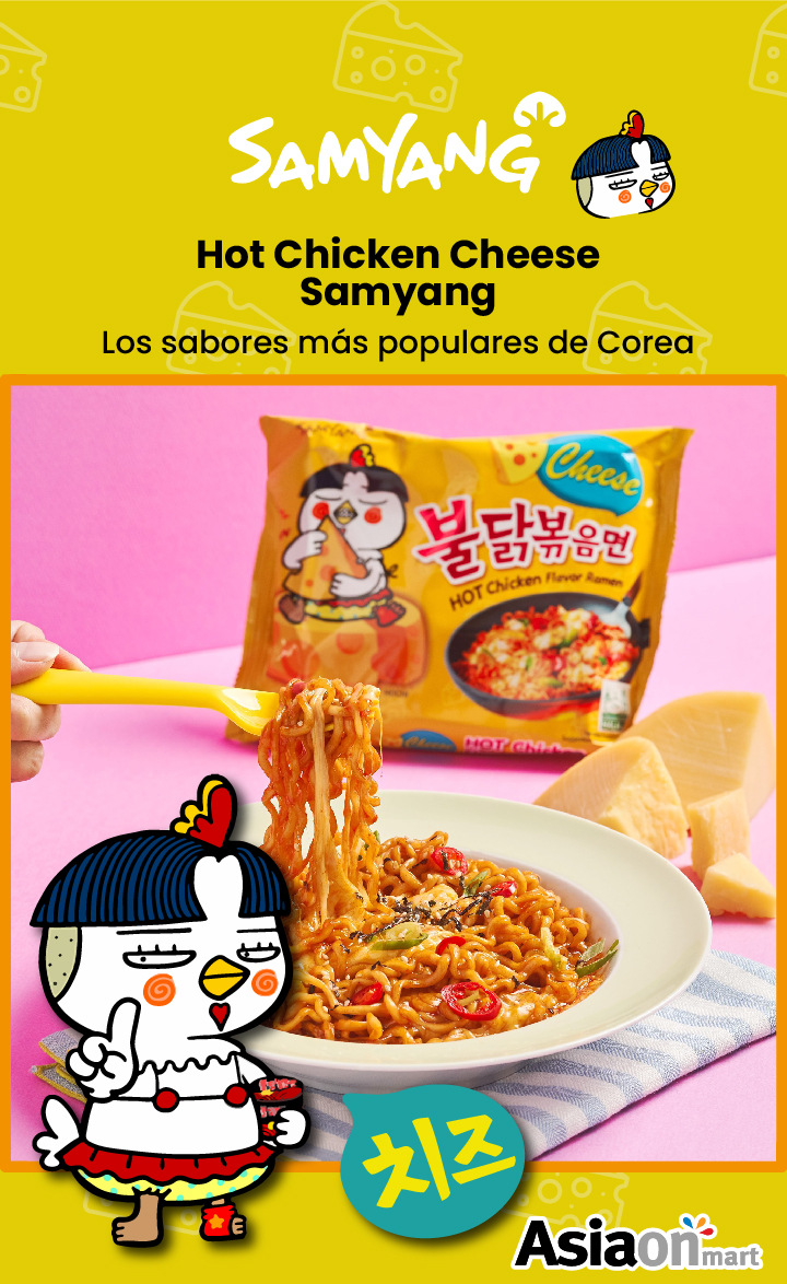 Samyang Hot Chicken Cheese 105gr