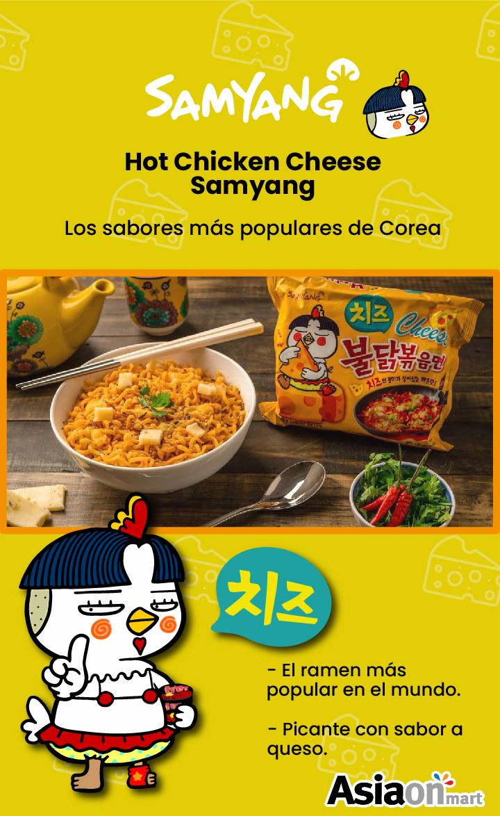 Samyang Hot Chicken Cheese 5Pack