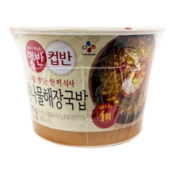 Cj Cupbahn sopa de arroz con germen de soya