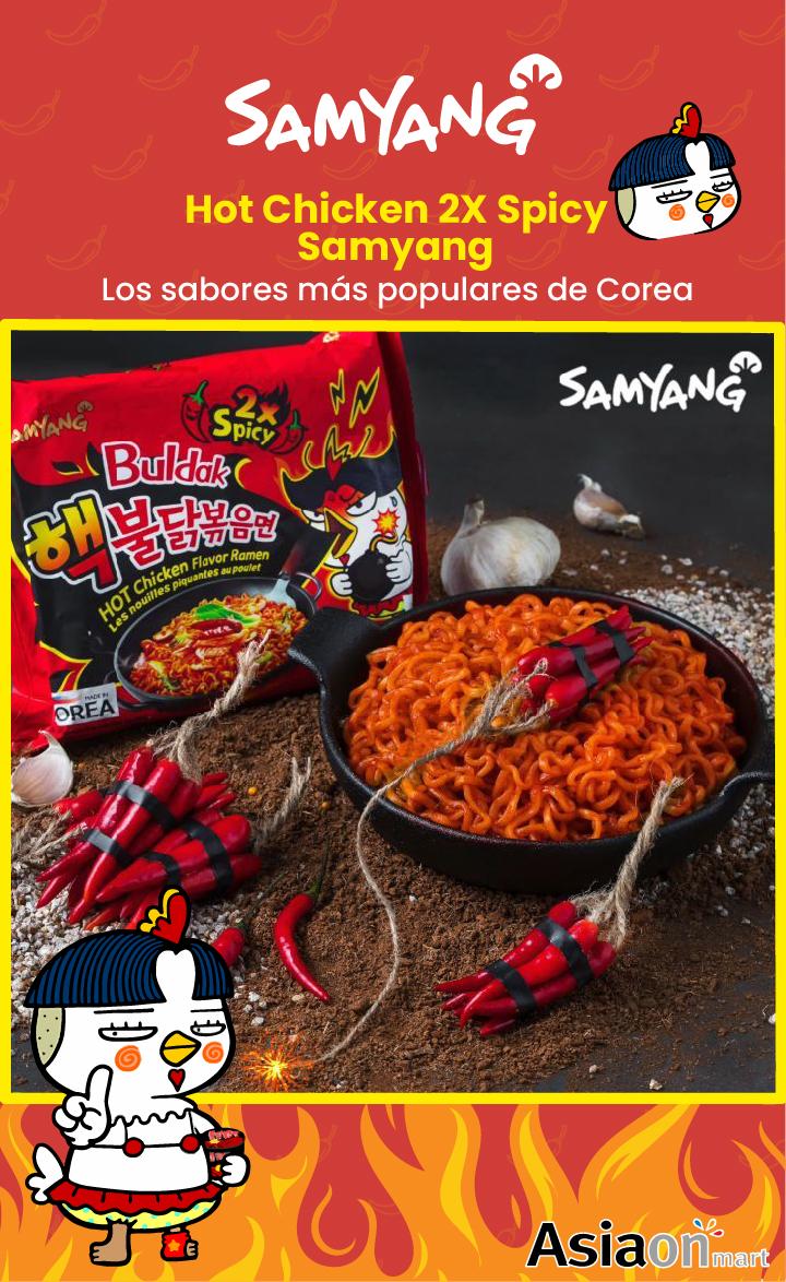 Samyang Hot Chicken Ramen 2X Spicy 5Pack