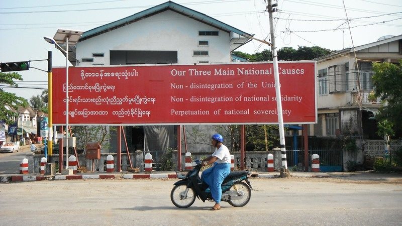 5 Billboard in Hpa-an, Kayin State, Myanmar