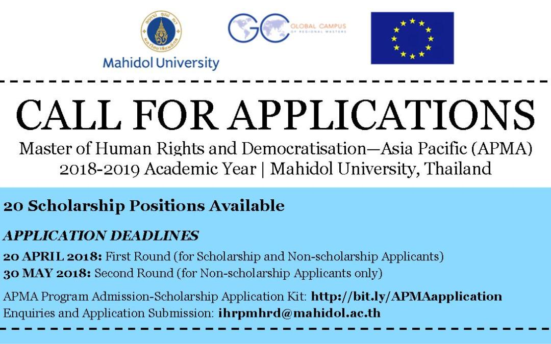 Call for Applications (AY 2018-2019)