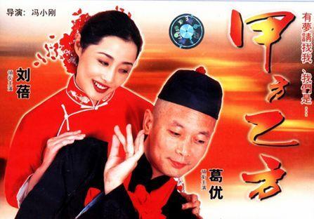 Bli kjent med kinesisk nyttår gjennom film