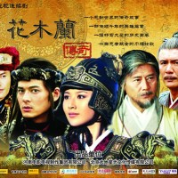 """The Legend of Hua Mulan"" Review: This 3-day marathon's worthiness is questionable...."
