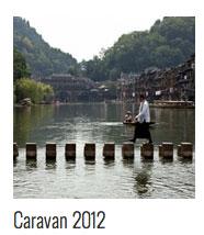 gallery-caravan-2012