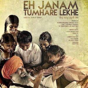 Eh Janam Tumhare Lekhe: Life story of Bhagat Puran Singh of Pingalwara