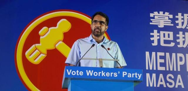 Pritam Singh at a Worker's Party rally in General Election 2015. He has been made chairman of the Aljunied-Hougang Town Council.
