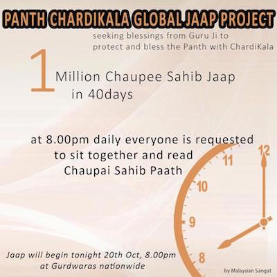 Punjab-beadbi-ChapeeJap-poster-1510a2