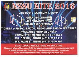 NSSU-Nite-160423a2