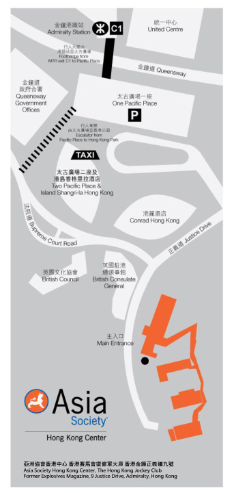 Asia Society HK Center Directions Ma[