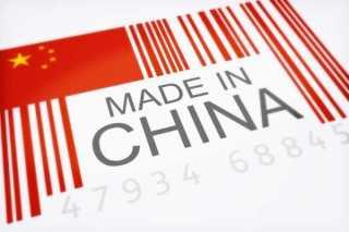 Транспортные компании по доставке груза из Китая