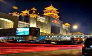 Представитель в Китае в Пекине