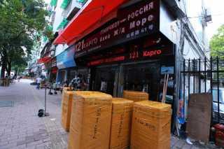 Карго-доставка грузов из Китая: почему выгодно