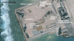 Construction of possible radar tower facilities in the Spratly Islands