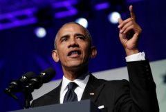 U.S. President Barack Obama addresses the Congressional Black Caucus Foundation's 46th annual Legislative Conference Phoenix Awards Dinner