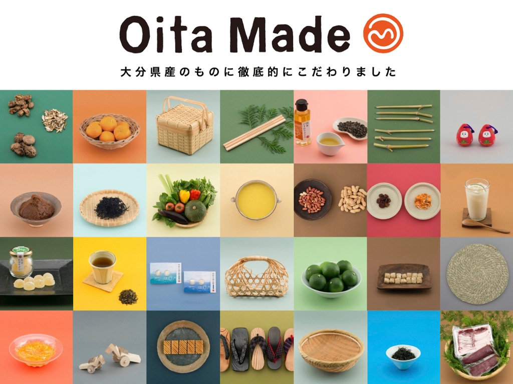 A selection of Oita Made products that include pens and pencils made from bamboo, toys, aromatic water, and woven reed baskets. Picture Oita Made