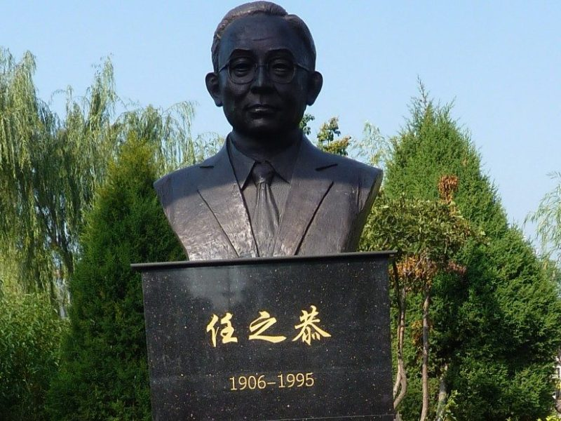 The bronze bust of CK Jen unveiled during his 110th birthday. Photo: George Koo.