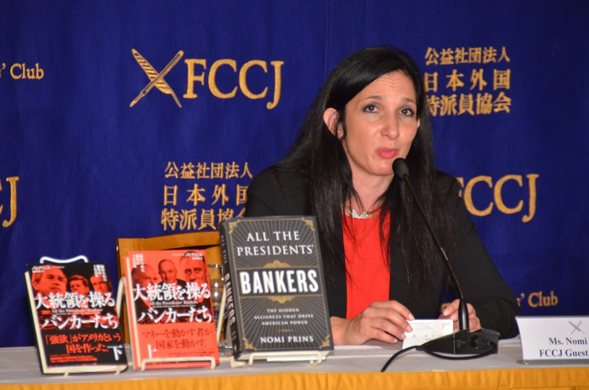Financial author and former banker Nomi Prins speaking at the Foreign Correspondents' Club of Japan on November 17, 2016. Photo/FCCJ
