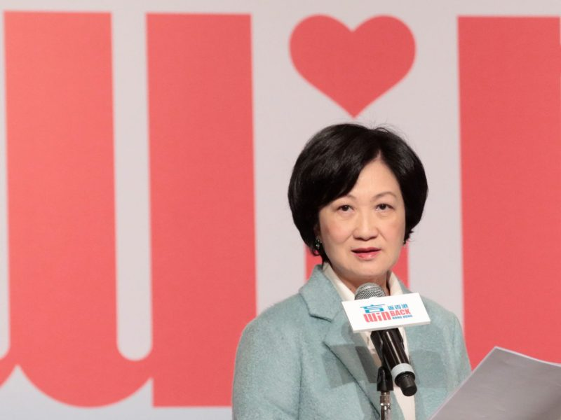 Legislator and former security secretary Regina Ip speaks during a news conference launching her Chief Executive election campaign in Hong Kong, China December 15, 2016. REUTERS/Tyrone Siu