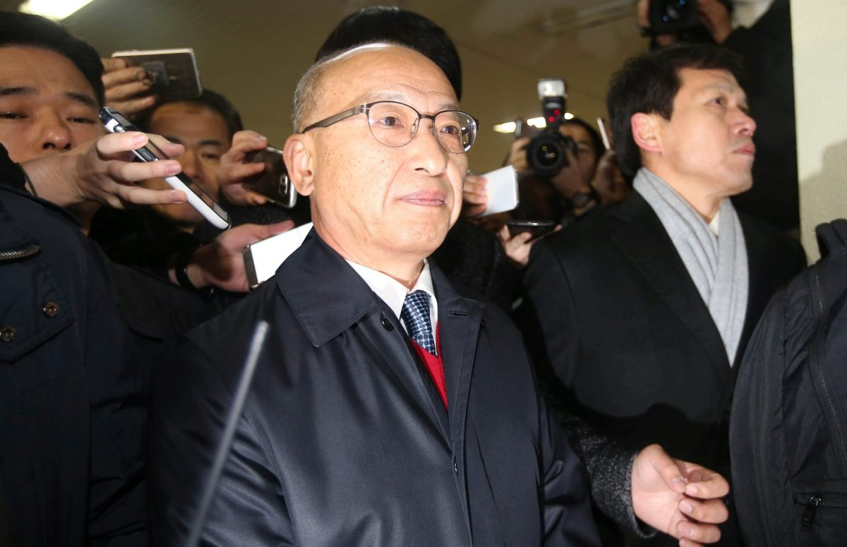 National Pension Service chairman Moon Hyung-pyo. Photo: Reuters
