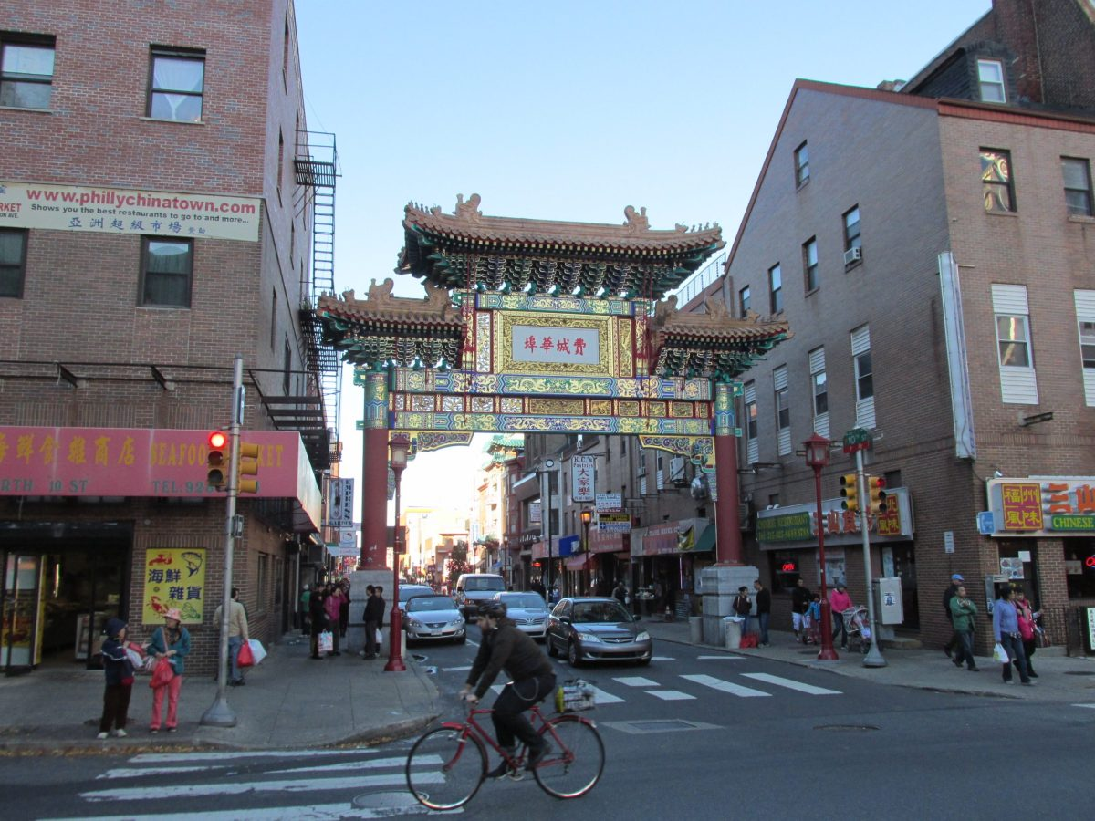 Philadelphia has a thriving Chinese community. Photo: Wikimedia Commons