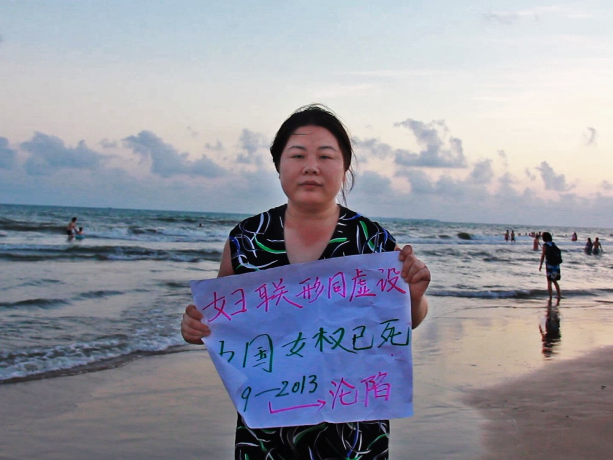 Ye Haiyan is an activist known as Hooligan Sparrow who is at the heart of a documentary about her efforts to seek justice for six schoolgirls who were allegedly sexually abused by their principal in China. Photo: Human Rights Watch Film Festival