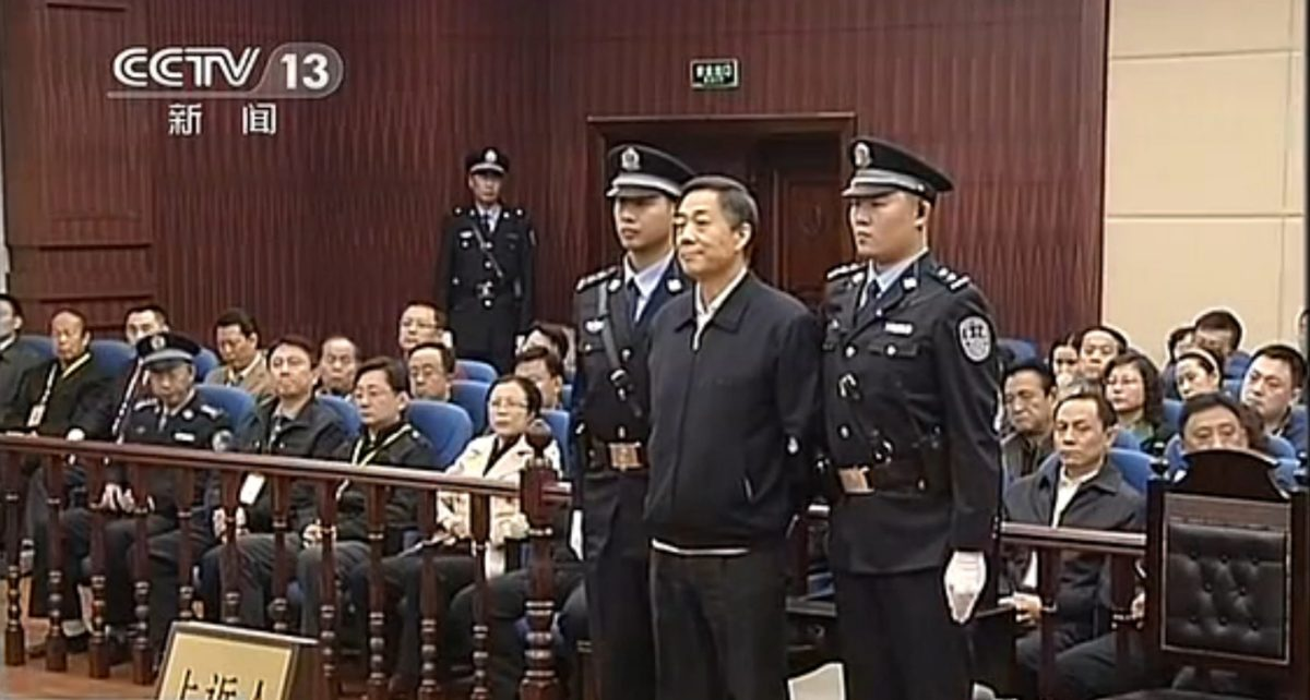 Bo Xilai seen during his corruption trial. Photo: AFP / CCTV