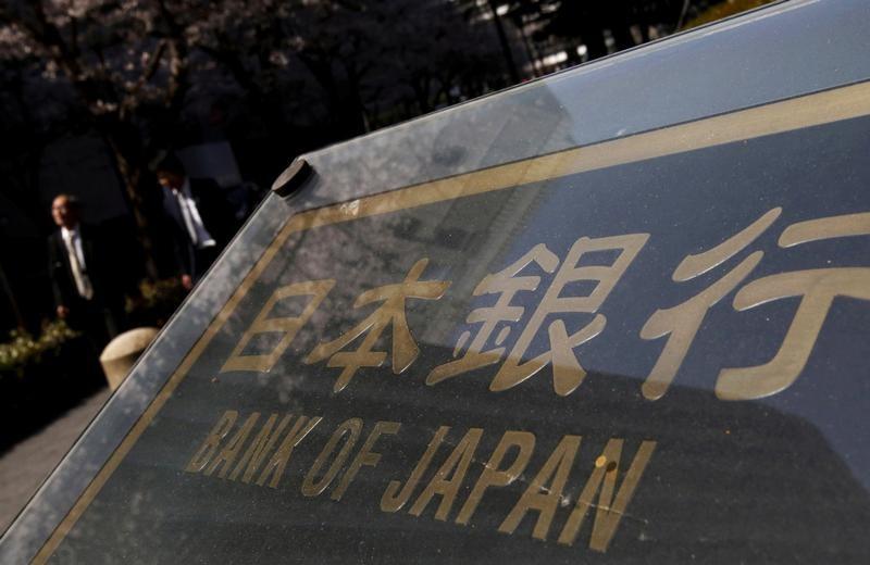 Photo. Reuters / Yuya Shino