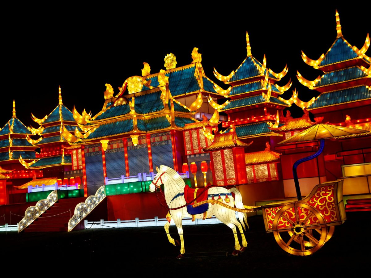 A light display is illuminated during the The Magical Lantern Festival marking the Chinese new year at Chiswick House in London, Britain January 18, 2017. REUTERS/Neil Hall