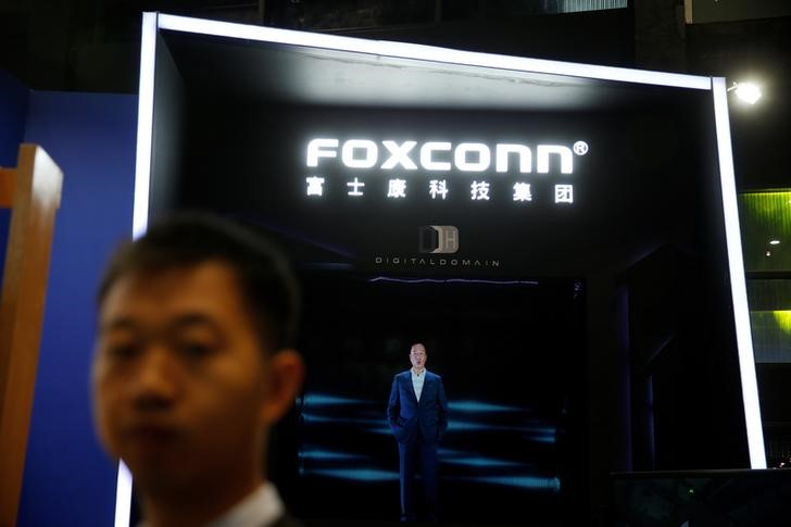 Terry Gou, founder and chairman of Taiwan's Foxconn Technology, is shown on a screen during the third annual World Internet Conference in Wuzhen town of Jiaxing, Zhejiang province. Photo: Reuters/Aly Song