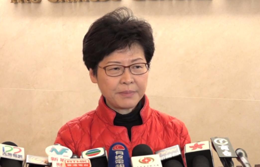 Former Hong Kong chief secretary Carrie Lam Cheng Yuet-ngor Photo: RTHK
