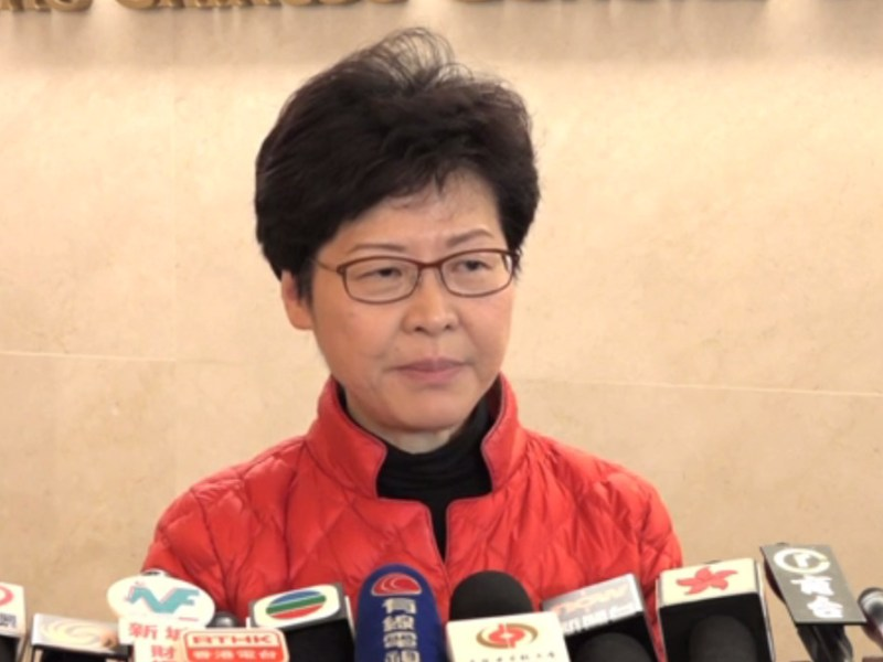 Former Hong Kong chief secretary Carrie Lam Cheng Yuet-ngor Photo: RTHK