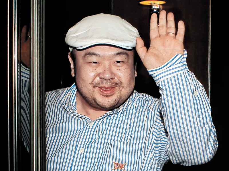 Kim Jong-nam, the eldest son of North Korean leader Kim Jong-il, waves after an interview with South Korean media representatives in Macau, back in 2010. Photo: AFP/Joongang Sunday