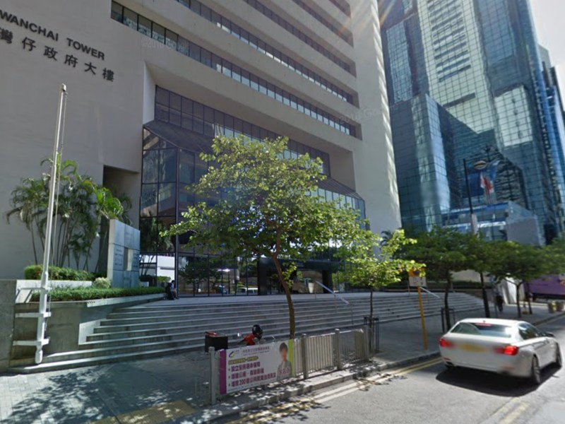 The District Court in Wan Chai. Photo: Google Map