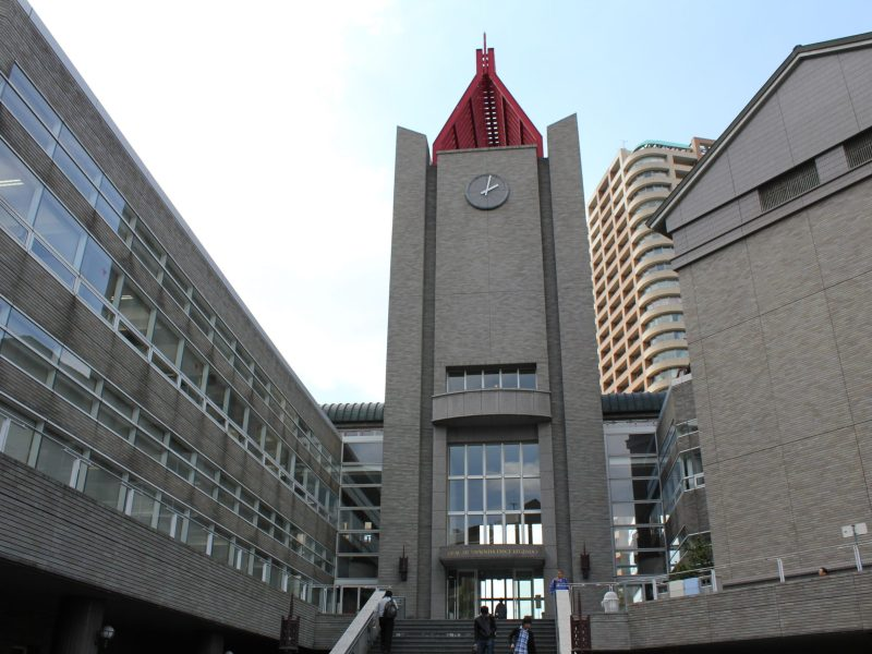 Central library of Waseda university. Photo: Wikimedia Commons