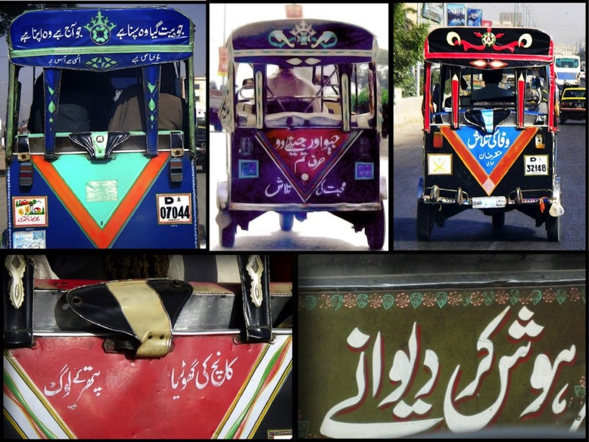 Pakistan rickshaw poetry. Photo: D. Kazi