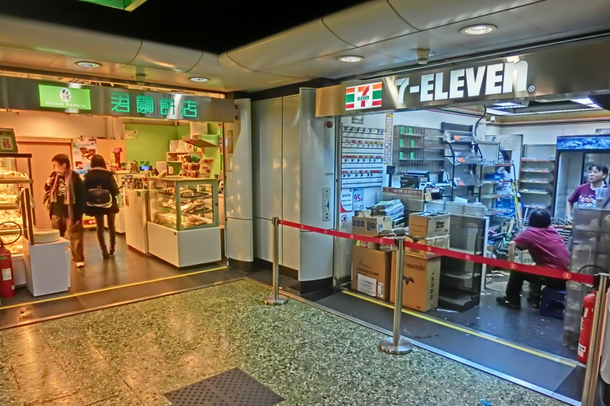 Firelighters can be found in convenient stores in MTR stations. Photo: Wikimedia Commons