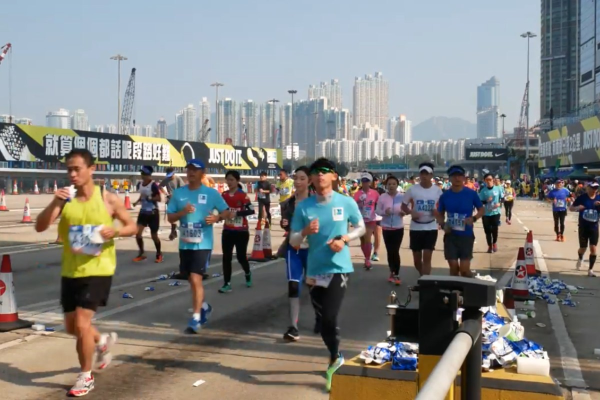 Standard Chartered Hong Kong Marathon 2017 Photo: Youtube